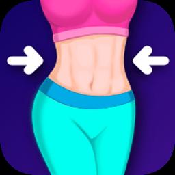 30天内减肥app