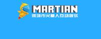 深圳市火星人互动娱乐有限公司