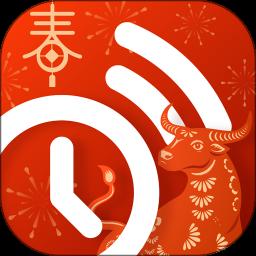 evcard共享汽车app