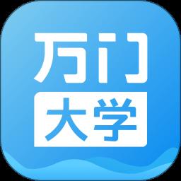 万门大学苹果手机版v6.34.2