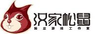 深圳市汉家松鼠网络科技有限公司