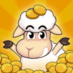 小绵羊农场官方版