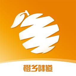 橙乡味道生鲜app