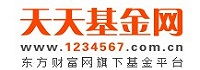 上海天天基金销售有限公司