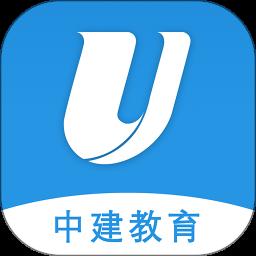中建教育软件 v2.1.21 安卓版