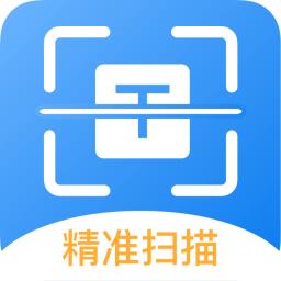 文档扫描app v1.0.0 安卓手机版