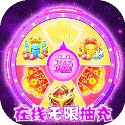 驭龙骑士团苹果版v2.2.2 iphone版