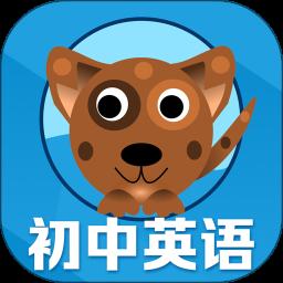 初中英语单词通app v1.6.0 安卓版
