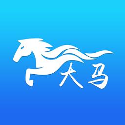 北京大马网课v1.3.6 安卓版