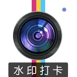 元道相机app