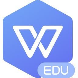 wpsoffice2019专业增强版 v8919.12012.2019 官方版