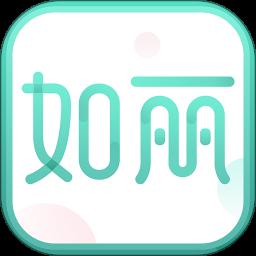 如��美容appv5.5.0 安卓版