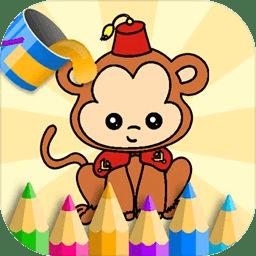 儿童填色手游v1.0.0 安卓版