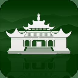 智慧珞珈appv4.3.1 安卓版