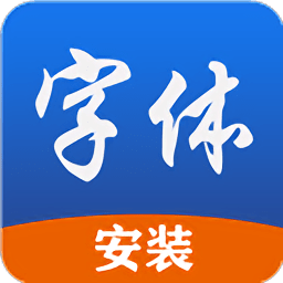 字�w安�b手�C版v2.1.2 安卓