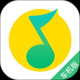qq音�奋��C版2021 v1.9.5.18 安卓版