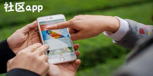社区app有哪些?手机社区软件下载-社区软件