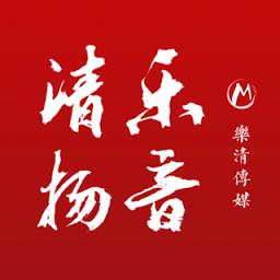 乐音清扬官方版 v1.0.8 安卓版