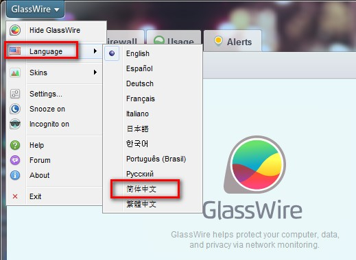 glasswire汉化版 v2.2.304.0 最新版