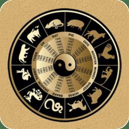 周易算命app v6.3.5 安卓版