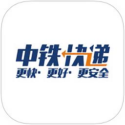 中铁快递单号查询官方版 v10 安卓版