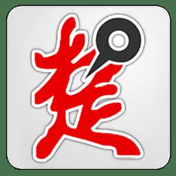 楚天都市报手机版 v1.1.2 安卓版