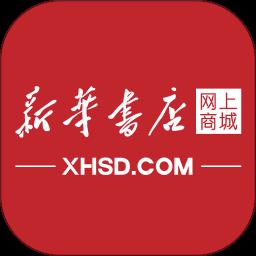 新华书店网上购书平台