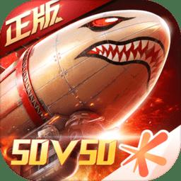 红警ol国际版v1.9.28 安卓版