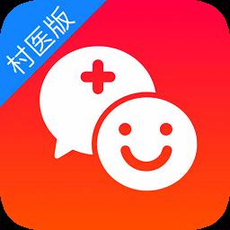 平安好医生村医版appv1.7.7