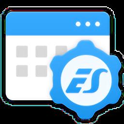 es任务管理器appv2.0.6.5 安卓版