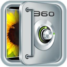 360隐私保险箱电脑版