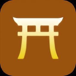 奇门遁甲手机版 v1.64 安卓版