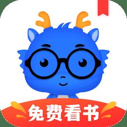 中文书城电脑版