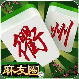 衢州都莱游戏v1.1.8 安卓版