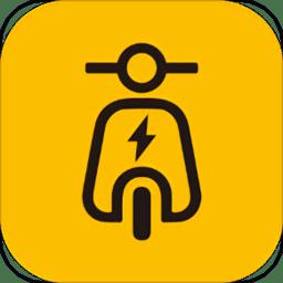 共享充电软件 v2.7.9 安卓版