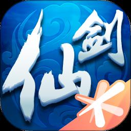 仙剑奇侠传online官方版