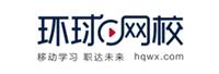 北京环球创智软件有限公司