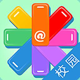 米信校园版官方ios版v3.8.9
