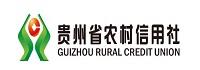 贵州省农村信用社联合社