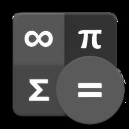 高级科学计算器app v1.0 安卓版