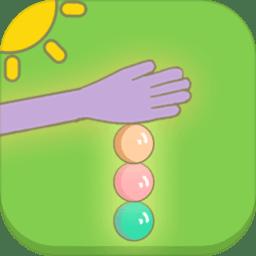 玩命吃游��v1.2 安卓版