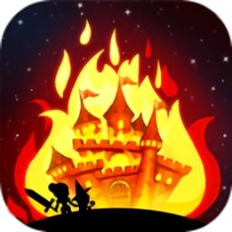 城堡燃��手游v1.2 安卓版