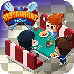 空闲餐厅大亨中文版v1.0.2