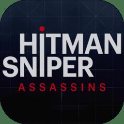 杀手狙击刺客手机游戏v1.7.
