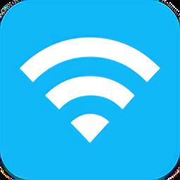 wifi万能密码查看器app v1.4.0 安卓版