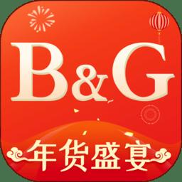 ���格子app v4.7.2 安卓版