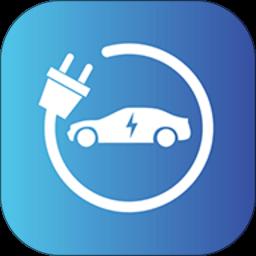 安悦充电桩app