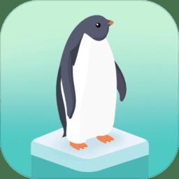 企鹅之岛小游戏