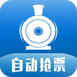 12306火车票查询app