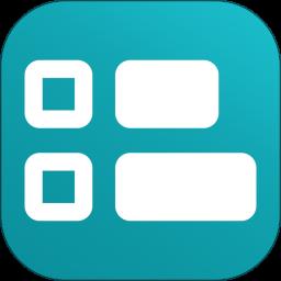 艾宾浩斯复习笔记app v11.9.271 安卓版